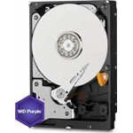 HDD WD Purple 1TB, 5400rpm, 64MB cache, SATA III