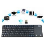 Tastatura Smart TV multifunctionala wireless cu touchpad 7 inch Rii rtmwk12p