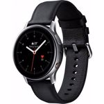 Smartwatch Samsung Galaxy Watch Active 2 40mm LTE Argintiu