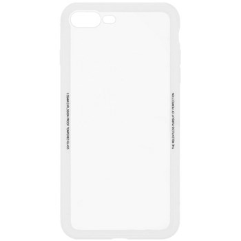 Husa Cover Tellur Glass Simple iPhone 8 Plus White tll121304