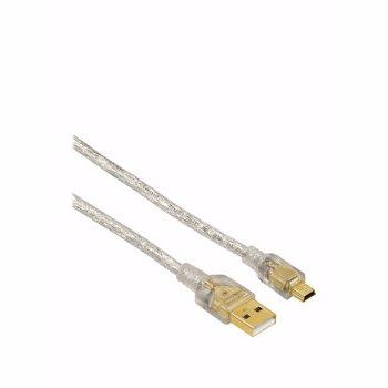 Cablu Hama 39744 USB 2.0 A - Mini USB B 0.75 m 4007249397447