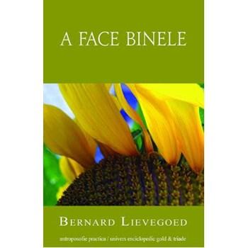 A Face Binele