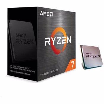 Procesor AMD Ryzen 7 5800X 3.8GHz, Socket AM4, box