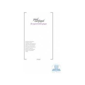 Din registrul ideilor gingase - Paul Zarifopol 973-571-975-3