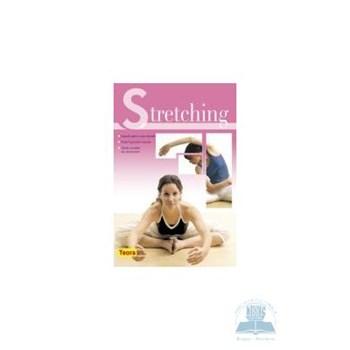 Stretching - Estefania Martinez Nussio 350126