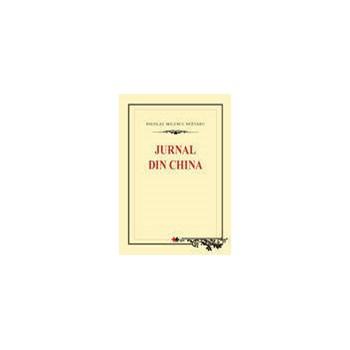 Jurnal din China (eBook)