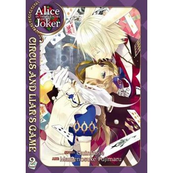 Alice in the Country of Joker, Volume 2: Circus and Liar's Game (Alice in the Country of Joker)