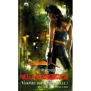 Vampirii din Morganville 3 Aleea intunericului Partea a doua Ed. de 9789731025599