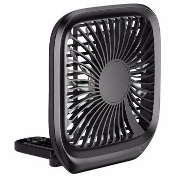 Ventilator Baseus Auto Pliabil Black