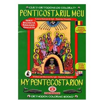 Penticostarul meu - Carti ortodoxe de colorat