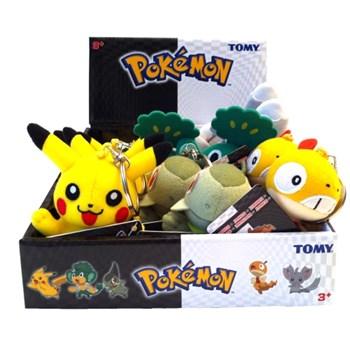 Breloc pokemon plus model 2