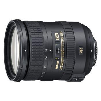 Obiectiv Nikon 18-200mm f/3.5-5.6G AF-S DX ED VR II