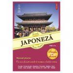 Limba japoneza + CD. Simplu si eficient Ed.10 - Neculai Amalinei, editura Polirom