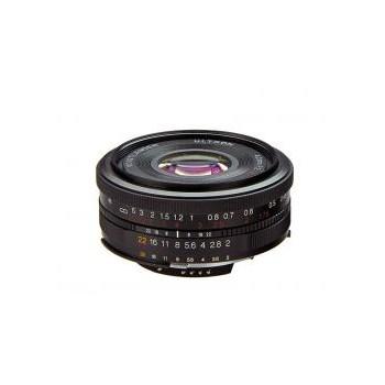 Voigtlander Ultron 40mm f/2 SL II (Nikon AI-S)