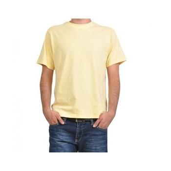 Tricou din bumbac de calitate