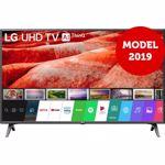 """Televizor LED LG 165 cm (65"""") 65UM7510PLA, Ultra HD 4K, Smart TV, webOS, Wi-Fi, CI+"""