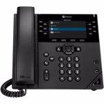 Telefon Polycom VVX 450 SFB 12-LINE IP PHONE