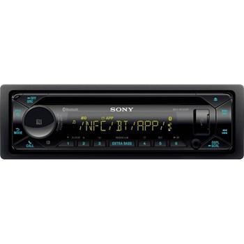 Radio CD auto Sony MEXN5300BT, extra bass, bluetooth, NFC, FLAC, Siri Eyes Free, amplificator, 4 x 55W
