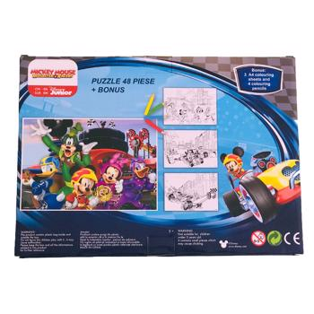 Puzzle Mickey, 48 piese