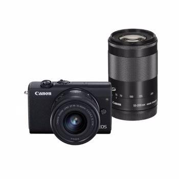 Nou! Aparat foto Mirrorless Canon EOS M200, 24.1 MP, 4K, Bluetooth, Wi-FI + Obiectiv 15-45mm F3.5-6.3 IS + Obiectiv 55-200mm F4.5-6.3 IS (Negru)