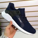 Pantofi sport Dumoni albastri -rl