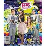 Kids Fun Magazine