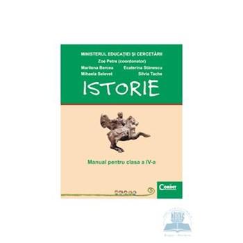Manual istorie Clasa 4 2008 - Zoe Petre, Marilena Bercea, Ecaterina Stanescu, Silvia Tache