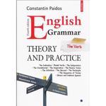 English Grammar. Theory and Practice. Vol I, II, III - Constantin Paidos, editura Polirom
