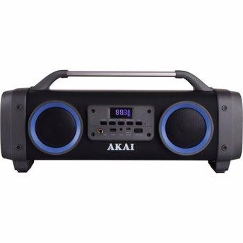Boxa Portabila ABTS-SH0 Super Blaster, Bluetooth, Radio FM