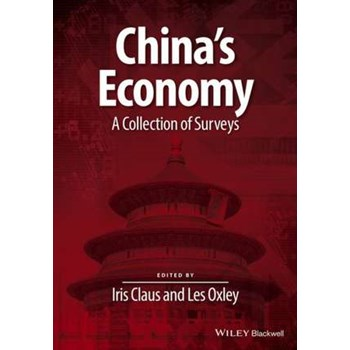 China′s Economy: A Collection of Surveys (Surveys of Recent Research in Economics)
