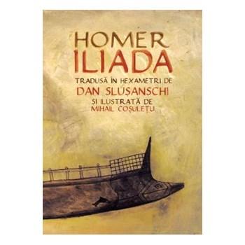 ILIADA HOMER