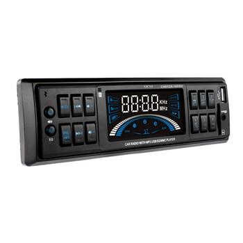 Radio auto Akai CA012A-1605U ca012a-1605u