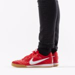 Nike SB Gato AT4607 600
