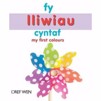 Fy Lliwiau Cyntaf / My First Colours, Hardback