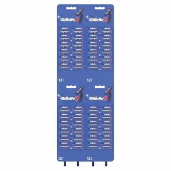 Set aparate de ras Gillette 2 Card, 48 bucati