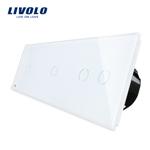 Intrerupator cu touch simplu+simplu+dublu LIVOLO din sticla Alb vl-c701/701/702-11