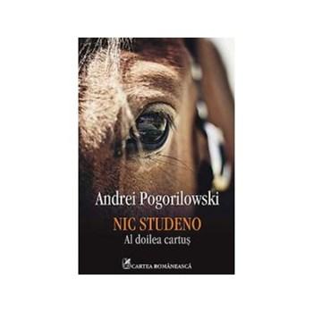 Nic Studeno. Al doilea cartus (ebook)