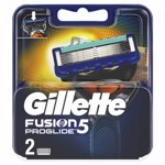 Set 2 rezerve aparat de ras Gillette Fusion Proglide manual