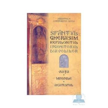 Sfantul Gherasim Kefalonitul - Viata, minunile, acatistul - Constantin Gkeli