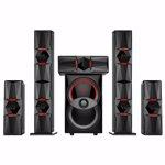 Sistem boxe multimedia 5.1 Akai SS050A-6212H 150 W BT USB SD MMC Radio FM ss050a-6212h