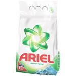 Detergent automat Ariel Mountain Spring, 4kg