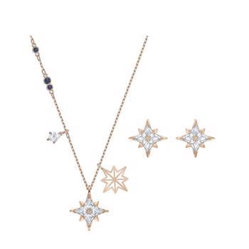 SYMBOLIC STAR SET 5517178