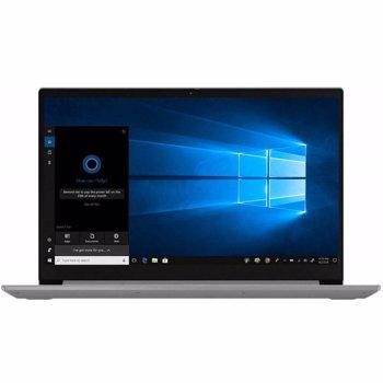 Laptop Lenovo ThinkBook 15-IIL 20SM003JRM