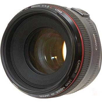 Obiectiv Canon EF 50mm f/1.2 L USM