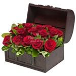 Comoara cu trandafiri rosii