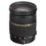 Obiectiv Foto Tamron 28-75 f2.8 Di XR LD Asp IF Nikon 105248
