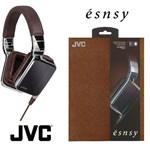 Casti JVC HA-SR85S-T ÉSNSY Fashion, maro