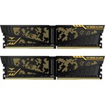 Memorie TeamGroup Vulcan TUF 16GB DDR4 3000MHz CL16 Dual Channel