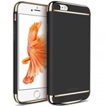 Husa Baterie Ultraslim iPhone 6/6s, iUni Joyroom 2500mAh, Black