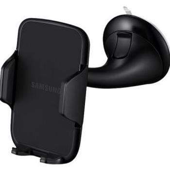 "Suport Auto Samsung EE-V200SABEGWW pentru telefoane cu diagonala de la 4"" pana la 5.7"" (Negru)"